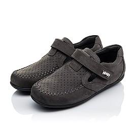 Детские туфли Woopy Orthopedic серые для мальчиков натуральный нубук размер 32-36 (3400) Фото 3