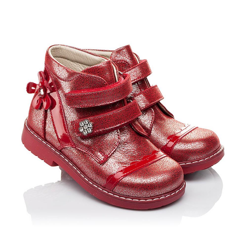 Детские демисезонные ботинки (внутри кожа) Woopy Orthopedic красные для девочек натуральная кожа размер 18-25 (3417) Фото 1