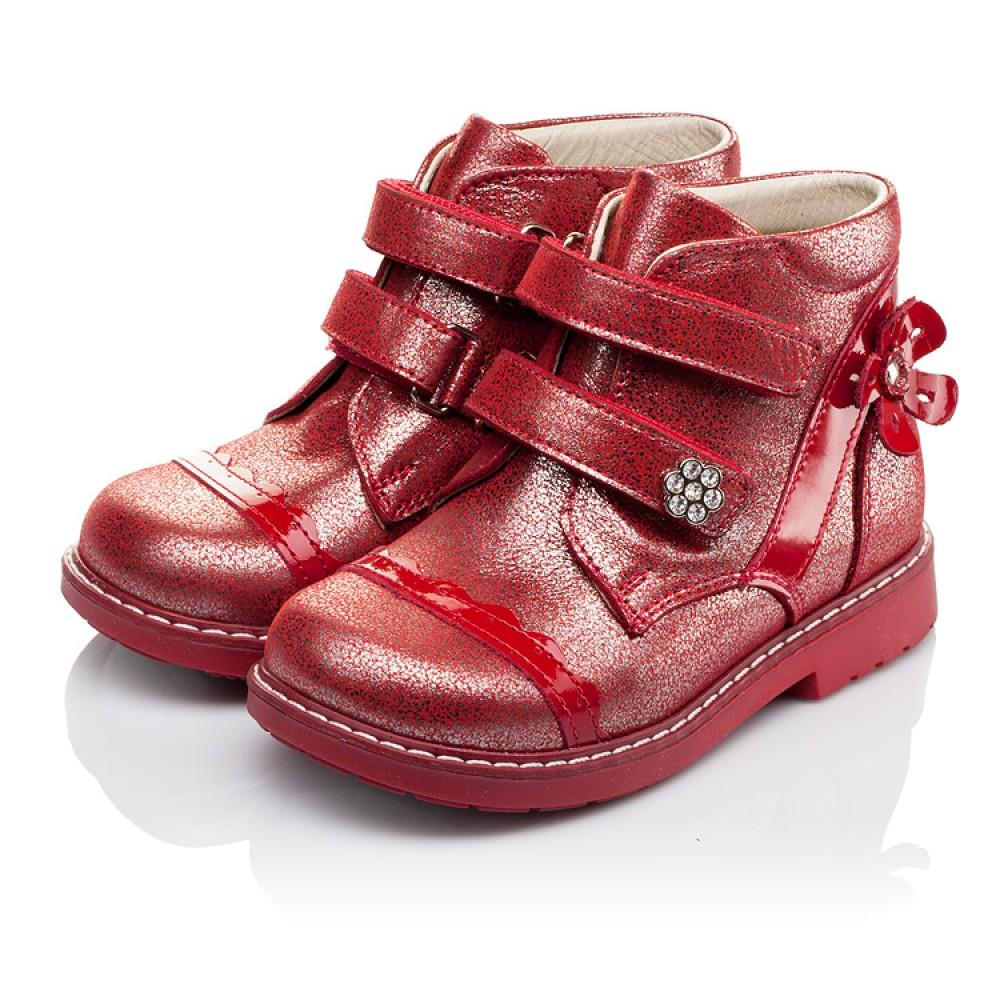Детские демисезонные ботинки (внутри кожа) Woopy Orthopedic красные для девочек натуральная кожа размер 18-25 (3417) Фото 3