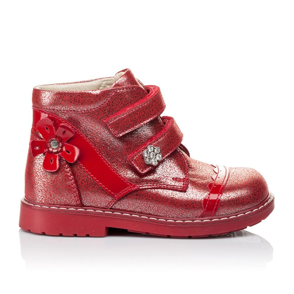 Детские демисезонные ботинки (внутри кожа) Woopy Orthopedic красные для девочек натуральная кожа размер 18-25 (3417) Фото 4