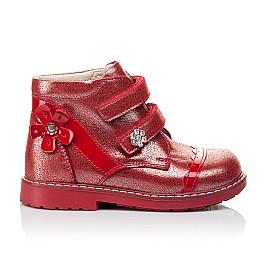 Детские демисезонные ботинки (подкладка кожа) Woopy Orthopedic красные для девочек натуральная кожа размер 18-18 (3417) Фото 4