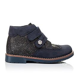 Для девочек Демисезонные ботинки  3422