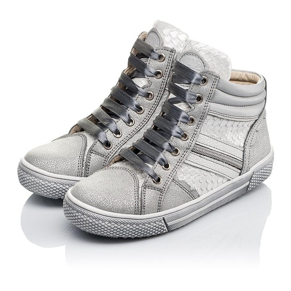 Детские демисезонные ботинки (внутри кожа) Woopy Orthopedic серебряные для девочек натуральная кожа размер 29-40 (3432) Фото 3