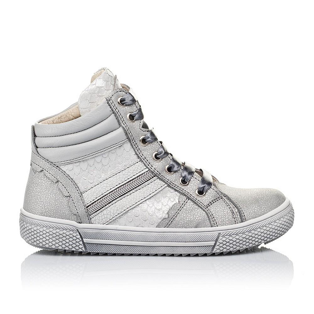 Детские демисезонные ботинки (внутри кожа) Woopy Orthopedic серебряные для девочек натуральная кожа размер 29-40 (3432) Фото 4