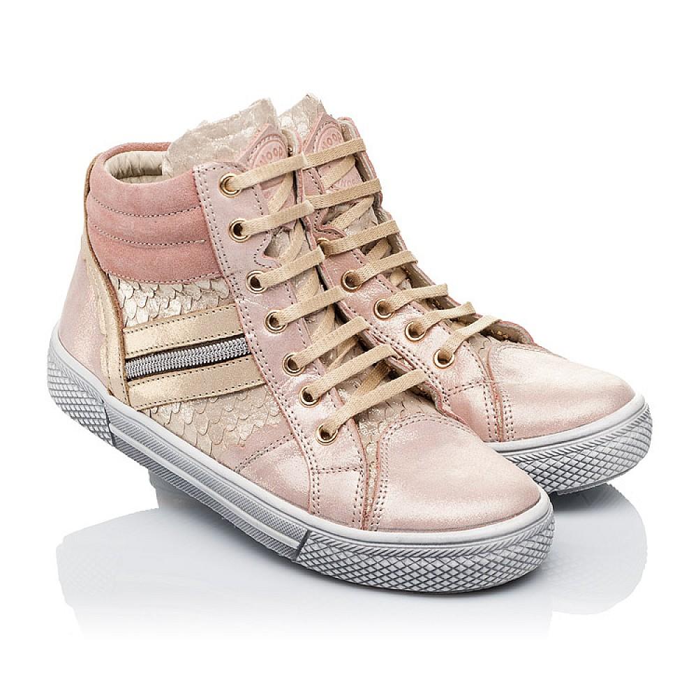 Детские демисезонные ботинки (внутри кожа) Woopy Orthopedic пудровые для девочек натуральная кожа размер 29-39 (3433) Фото 1