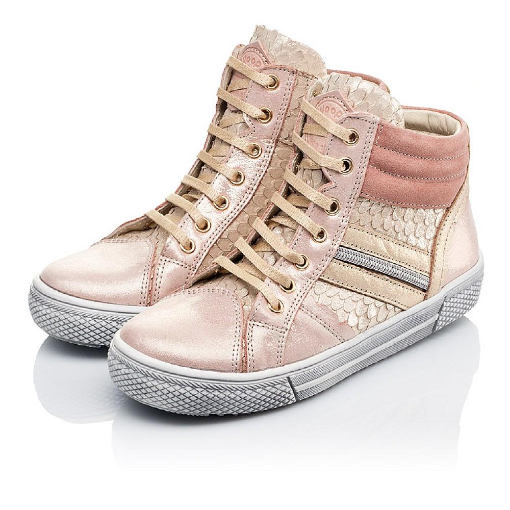 Детские демисезонные ботинки (внутри кожа) Woopy Orthopedic пудровые для девочек натуральная кожа размер 29-39 (3433) Фото 3