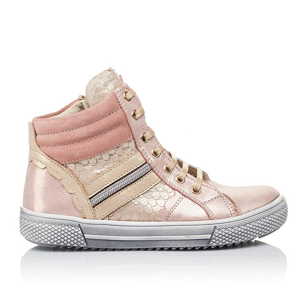 Детские демисезонные ботинки (внутри кожа) Woopy Orthopedic пудровые для девочек натуральная кожа размер 29-39 (3433) Фото 4