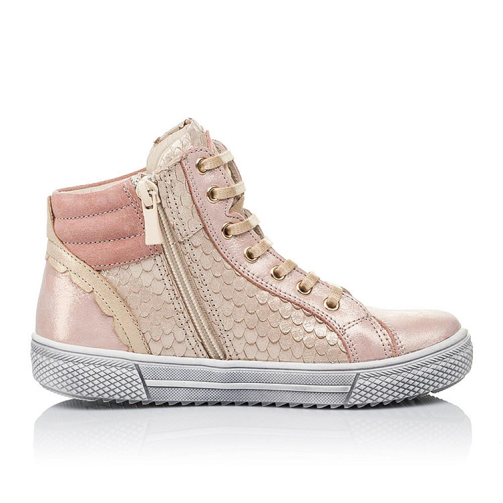 Детские демисезонные ботинки (внутри кожа) Woopy Orthopedic пудровые для девочек натуральная кожа размер 29-39 (3433) Фото 5