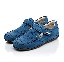 Детские туфли Woopy Orthopedic синие для мальчиков натуральный нубук размер 35-35 (3434) Фото 3