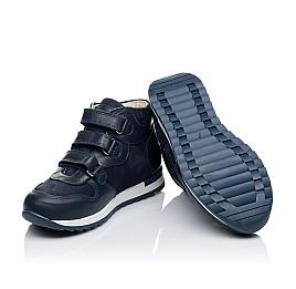 Ботинки Ботинки-кроссовки (подкладка кожа) 3439