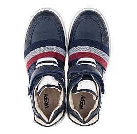 Ботинки Демисезонные ботинки (подкладка кожа) 3441