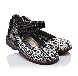 Праздничные туфли Туфли ортопедические 3455