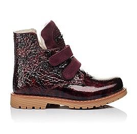 Для девочек Демисезонные ботинки  3456