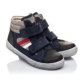 Ботинки Демисезонные ботинки (подкладка кожа) 3457