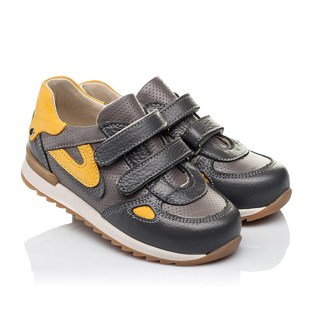 Детские кроссовки Woopy Orthopedic серые для мальчиков натуральная кожа / натуральный нубук размер 20-36 (3461) Фото 1
