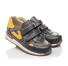Детские кроссовки Woopy Orthopedic серые для мальчиков натуральная кожа / натуральный нубук размер 20-20 (3461) Фото 1