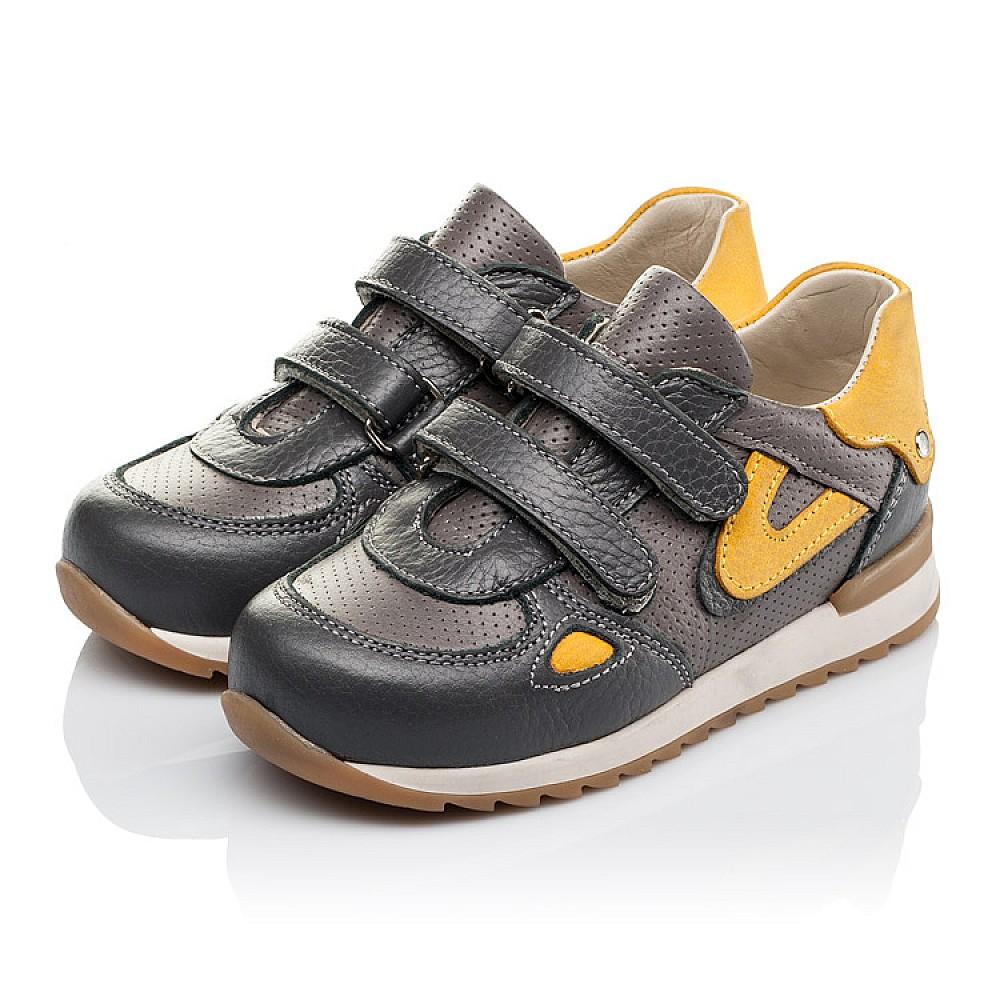 Детские кроссовки Woopy Orthopedic серые для мальчиков натуральная кожа / натуральный нубук размер 20-36 (3461) Фото 3