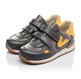 Детские кроссовки Woopy Orthopedic серые для мальчиков натуральная кожа / натуральный нубук размер 20-20 (3461) Фото 3