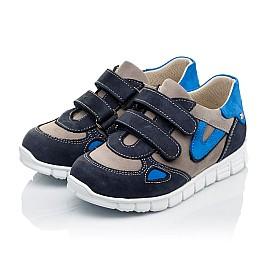 Детские кроссовки Woopy Orthopedic серые, синие для мальчиков натуральный нубук размер 23-31 (3462) Фото 3