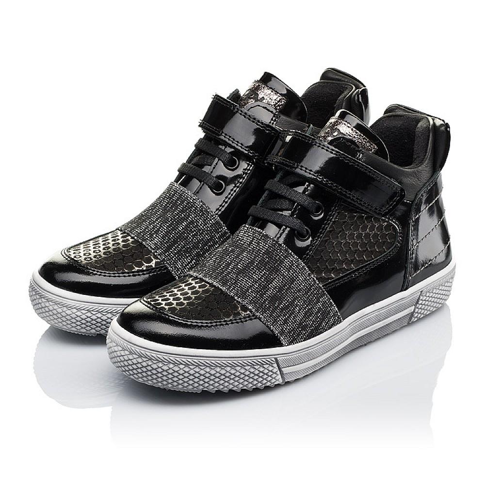 Детские демисезонные ботинки Woopy Orthopedic черные для девочек лаковая кожа, нубук размер 18-40 (3464) Фото 3
