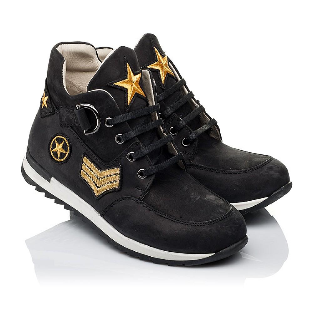 Детские демисезонные ботинки (подкладка кожа) Woopy Orthopedic черные для мальчиков натуральный нубук размер 18-40 (3468) Фото 1