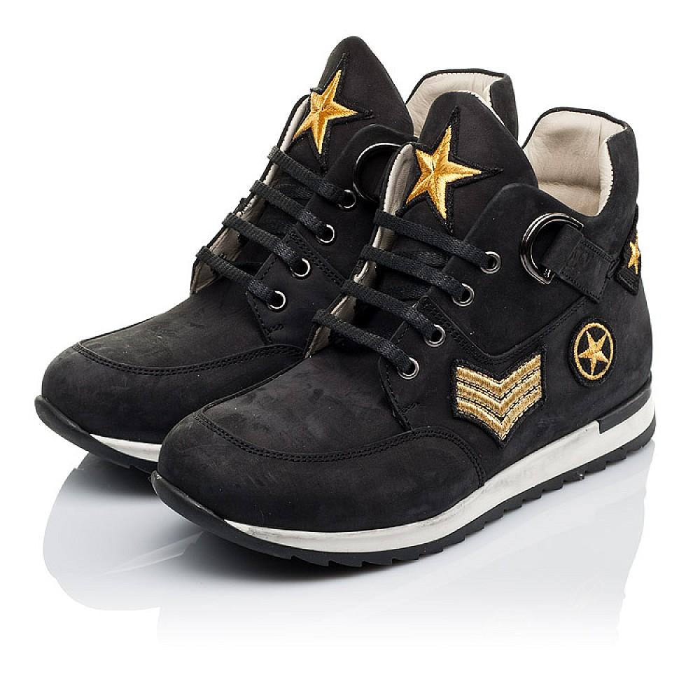 Детские демисезонные ботинки (подкладка кожа) Woopy Orthopedic черные для мальчиков натуральный нубук размер 18-40 (3468) Фото 3