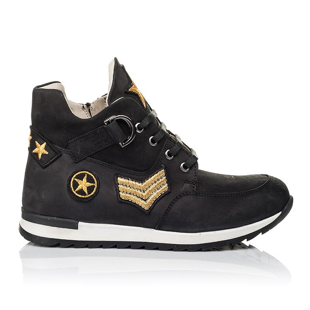 Детские демисезонные ботинки (подкладка кожа) Woopy Orthopedic черные для мальчиков натуральный нубук размер 18-40 (3468) Фото 4