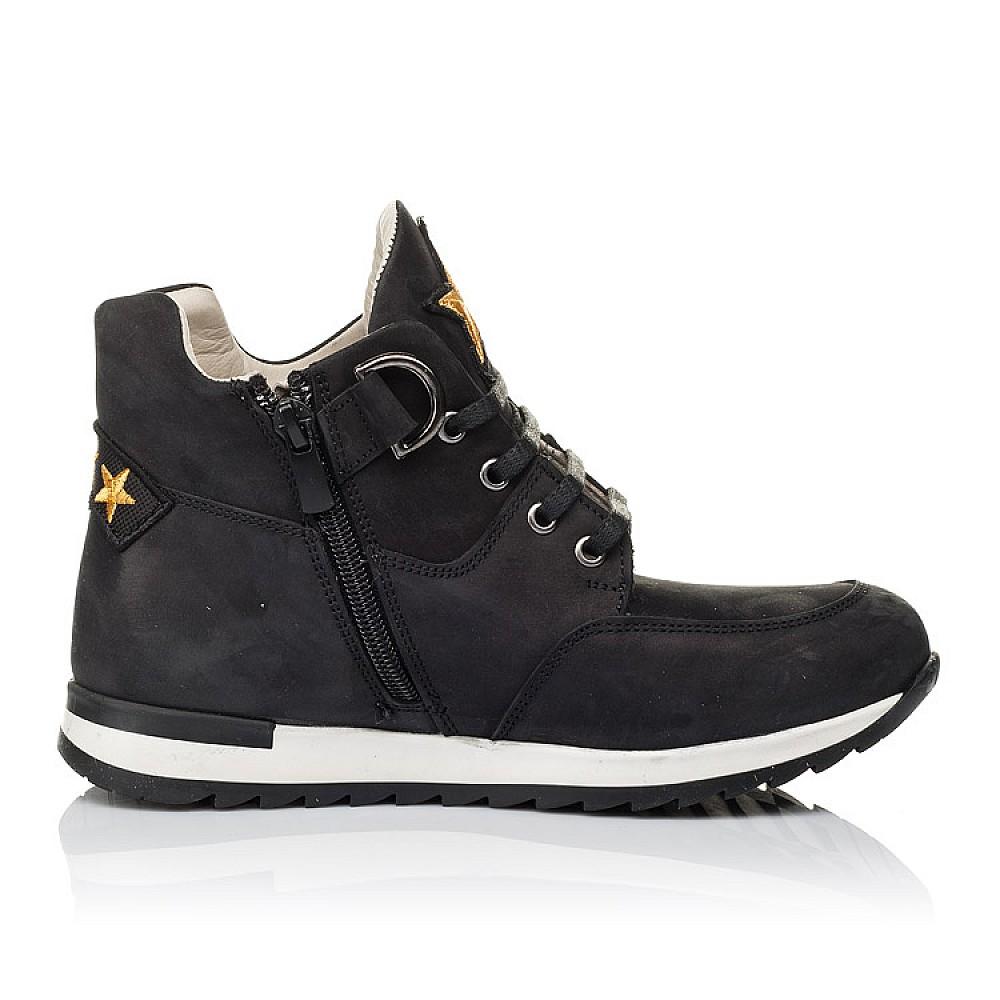 Детские демисезонные ботинки (подкладка кожа) Woopy Orthopedic черные для мальчиков натуральный нубук размер 18-40 (3468) Фото 5