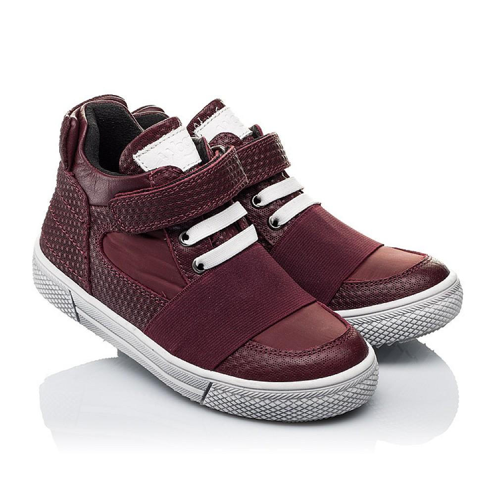 Детские демисезонные ботинки Woopy Orthopedic бордовые для девочек натуральная кожа, текстиль размер 21-33 (3490) Фото 1