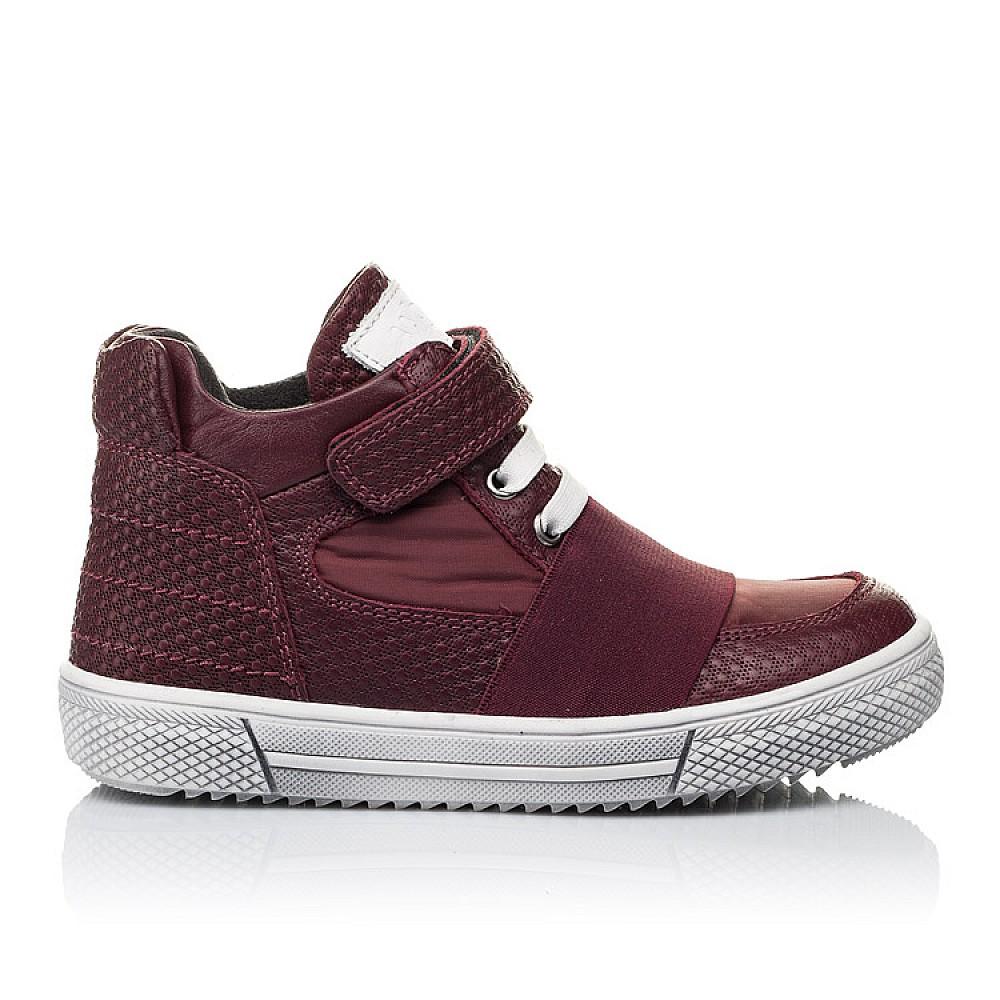 Детские демисезонные ботинки Woopy Orthopedic бордовые для девочек натуральная кожа, текстиль размер 21-33 (3490) Фото 4