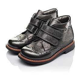Для девочек Демисезонные ботинки (внутри кожа) 3493