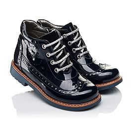 Для девочек Демисезонные ботинки (внутри кожа) 3495