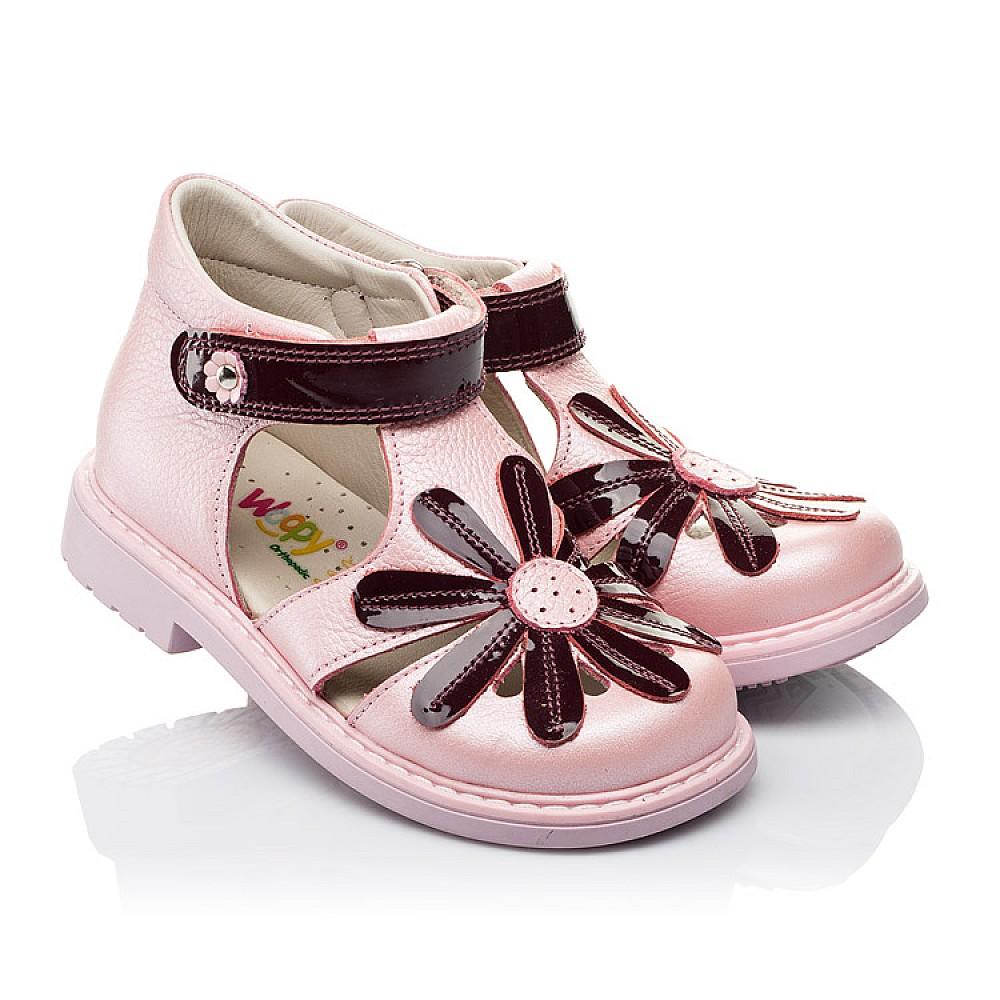 Детские закрытые ортопедические босоножки Woopy Orthopedic розовые для девочек натуральная кожа размер 20-30 (3502) Фото 1