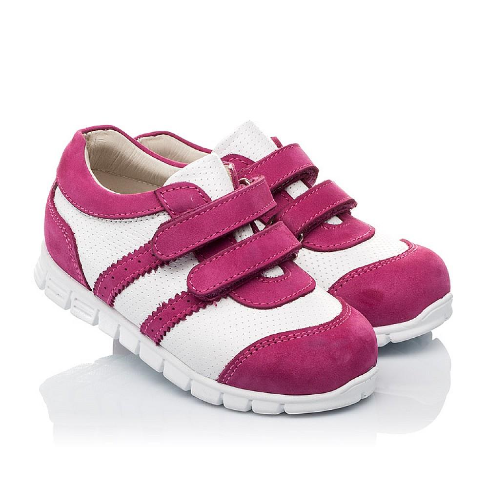 Детские кроссовки Woopy Orthopedic розовые для девочек натуральная кожа / натуральный нубук размер 18-25 (3503) Фото 1