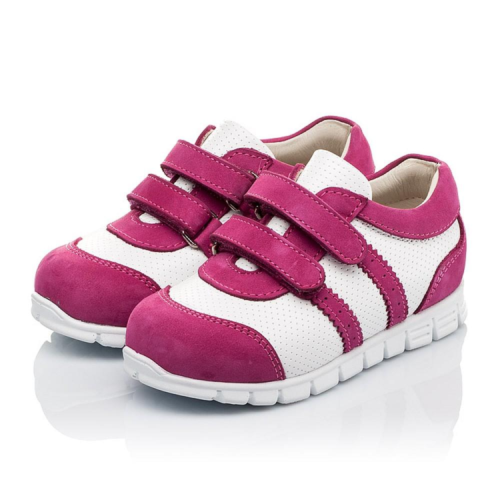 Детские кроссовки Woopy Orthopedic розовые для девочек натуральная кожа / натуральный нубук размер 18-25 (3503) Фото 3