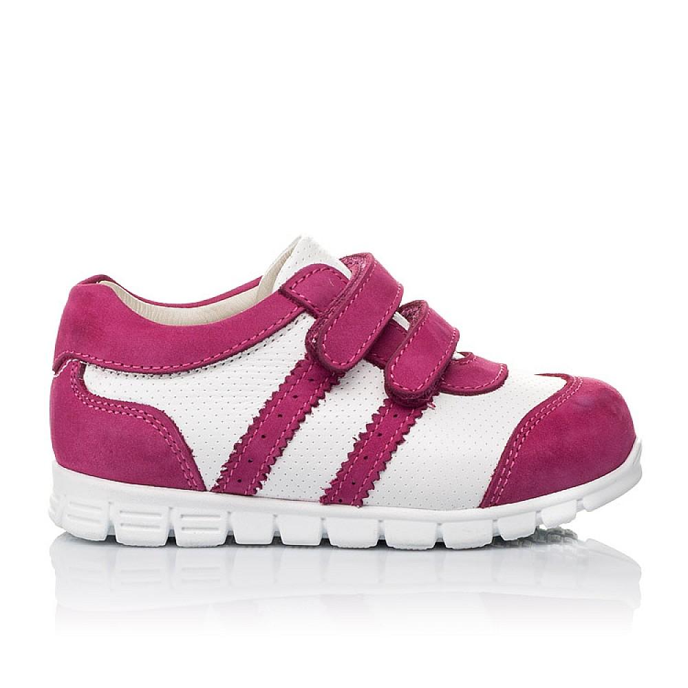 Детские кроссовки Woopy Orthopedic розовые для девочек натуральная кожа / натуральный нубук размер 18-25 (3503) Фото 4