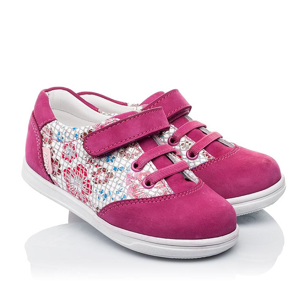Детские кроссовки Woopy Orthopedic малиновые, разноцветные для девочек натуральный нубук размер 18-25 (3505) Фото 1