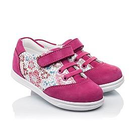 Детские кроссовки Woopy Orthopedic малиновые, разноцветные для девочек натуральный нубук размер 18-19 (3505) Фото 1