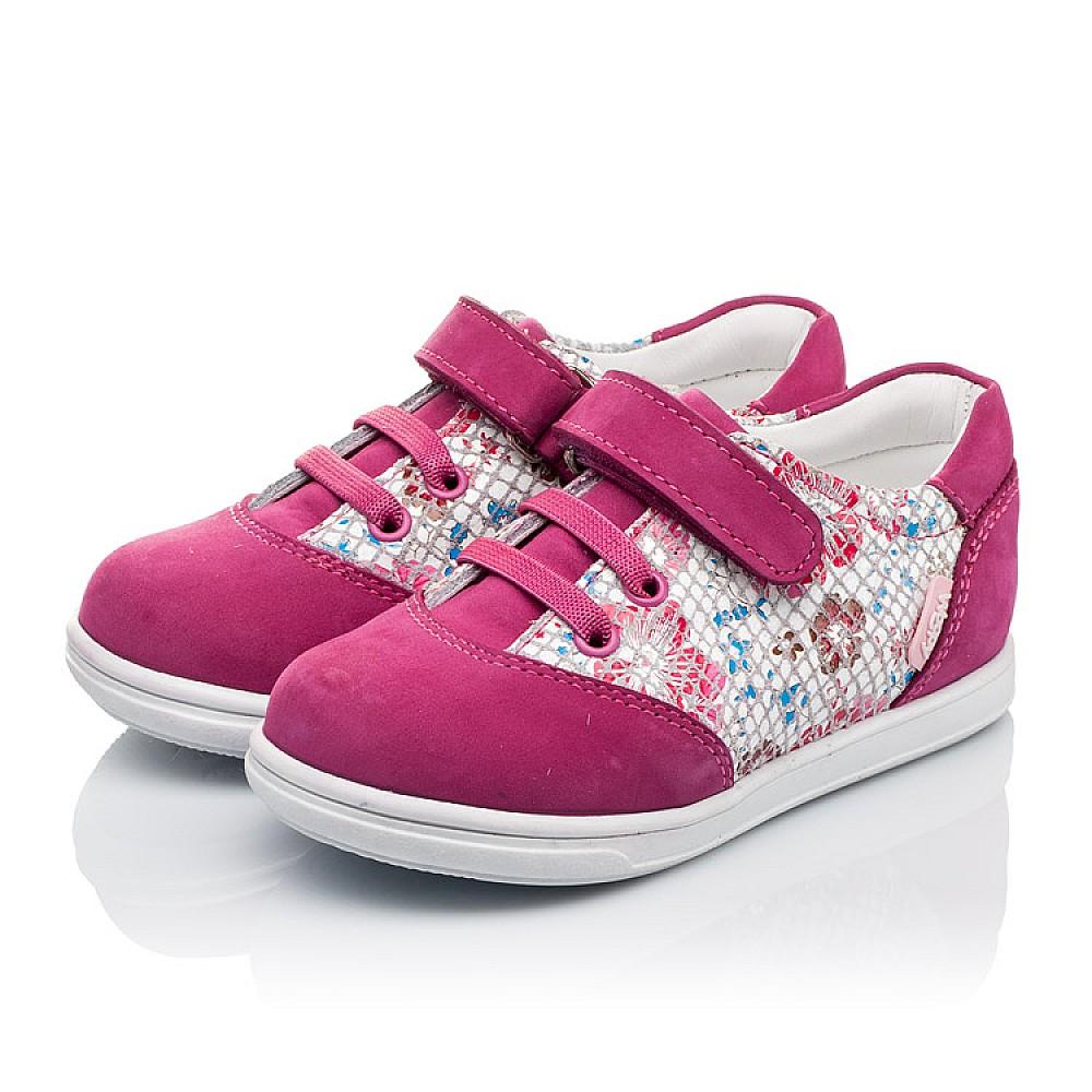 Детские кроссовки Woopy Orthopedic малиновые, разноцветные для девочек натуральный нубук размер 18-25 (3505) Фото 3