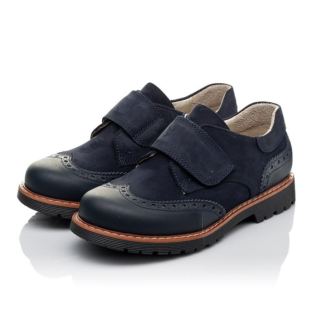 Детские туфли Woopy Orthopedic синие для мальчиков натуральная кожа/нубук размер 28-39 (3513) Фото 3
