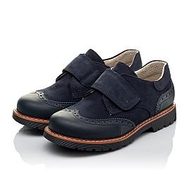 Детские туфли Woopy Orthopedic синие для мальчиков натуральная кожа/нубук размер - (3513) Фото 3