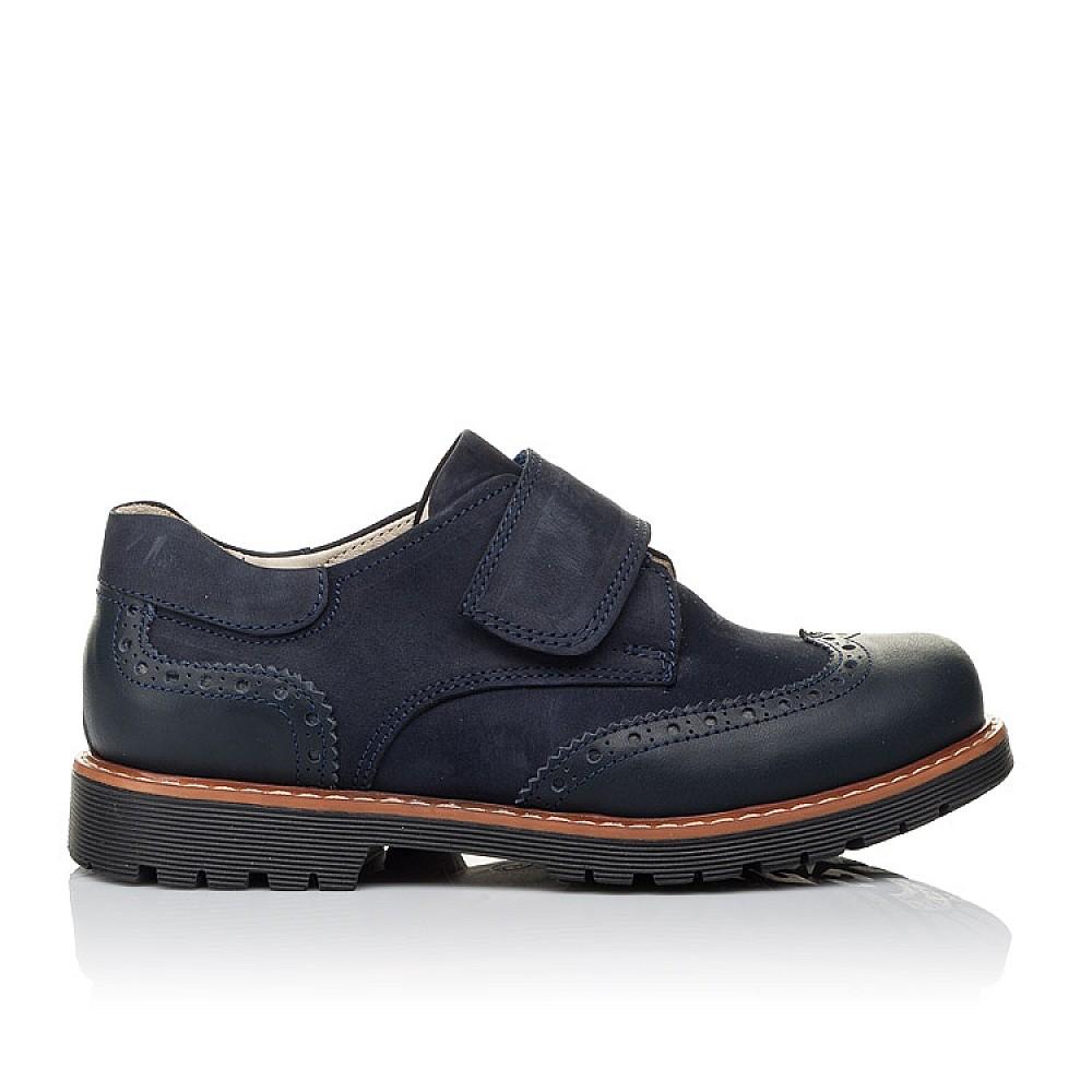 Детские туфли Woopy Orthopedic синие для мальчиков натуральная кожа/нубук размер 28-39 (3513) Фото 4