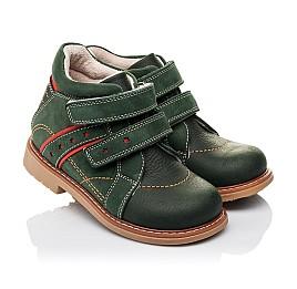 Ботинки Демисезонные ботинки  3515