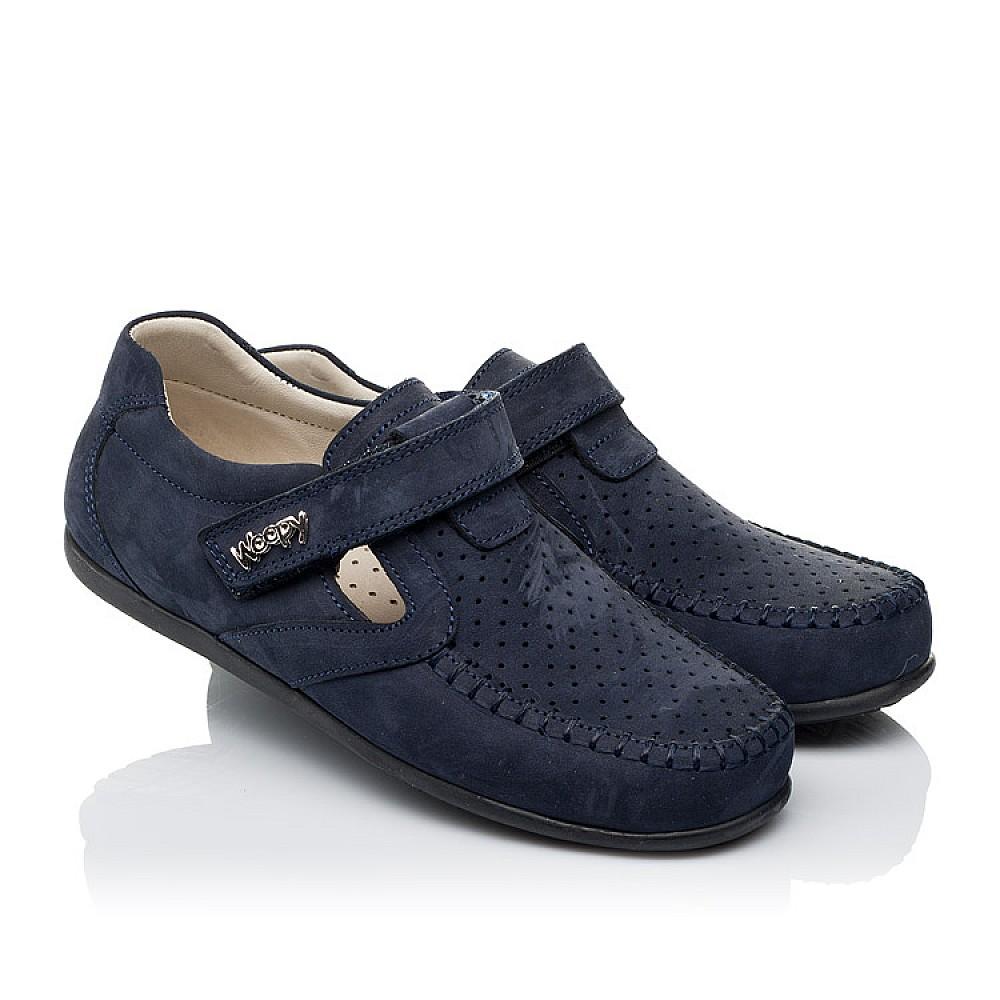 Детские туфли Woopy Orthopedic темно-синие для мальчиков натуральный нубук размер 31-37 (3516) Фото 1