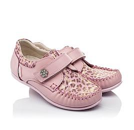 Детские мокасины Woopy Orthopedic розовые для девочек натуральная кожа размер - (3517) Фото 1