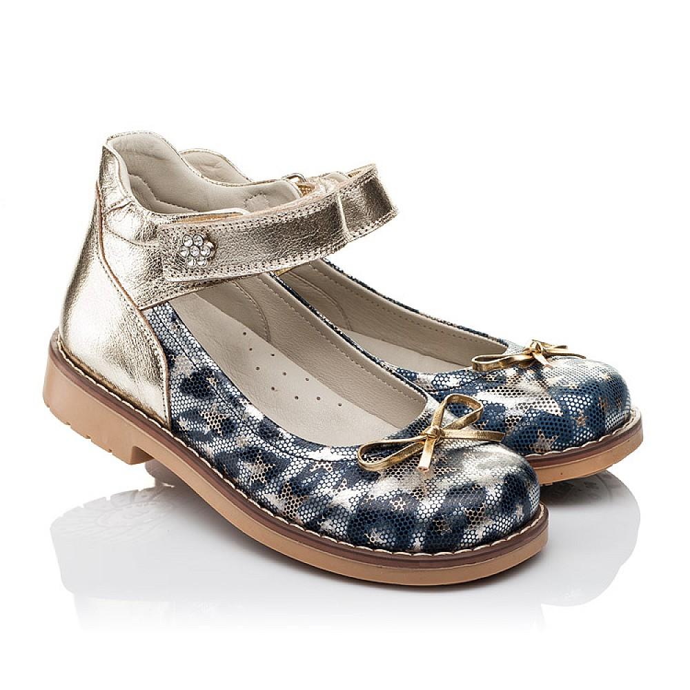 ed28ce06 Tap to expand · Детские туфли ортопедические Woopy Orthopedic разноцветные,  золотые ...