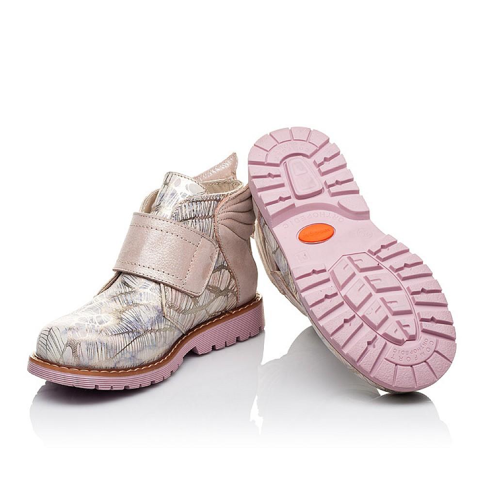 722582c84d8ab8 Tap to expand · Детские демісезонні черевики Woopy Orthopedic пудровие ...