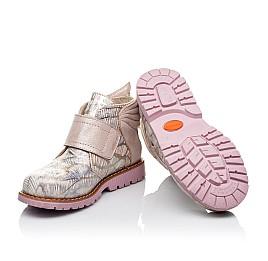 Для девочек Демисезонные ботинки  3522