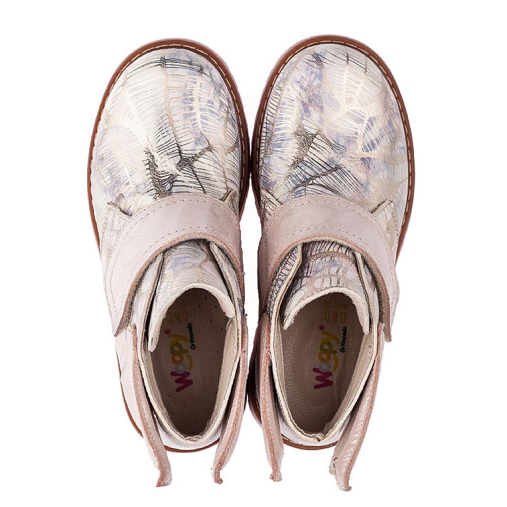 d78ac1f4e6dec9 Tap to expand. Next. Previous. Детские демісезонні черевики Woopy  Orthopedic пудровие ...