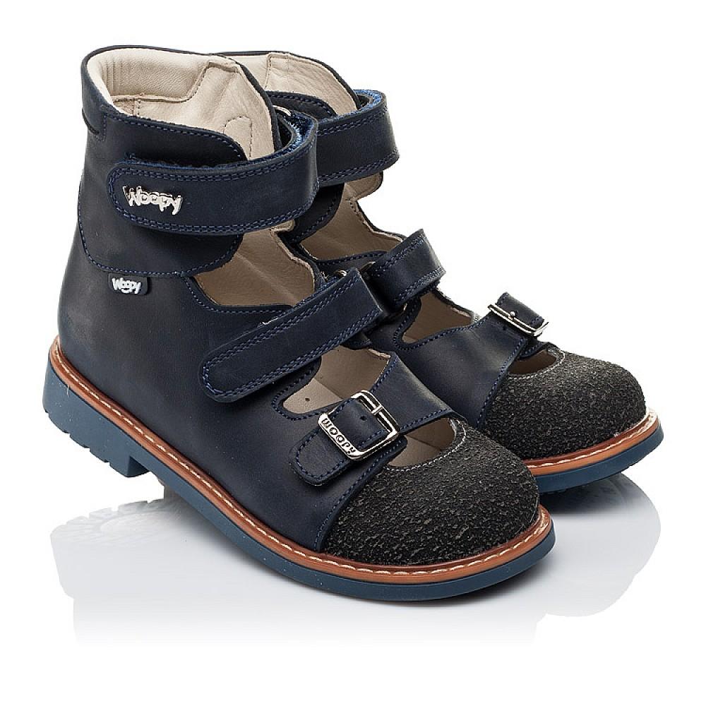 Детские ортопедические туфли (с высоким берцем) Woopy Orthopedic синие для мальчиков натуральный нубук размер 26-34 (3525) Фото 1